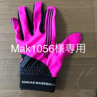 adidas - adidas アディダス ベースボールグローブ