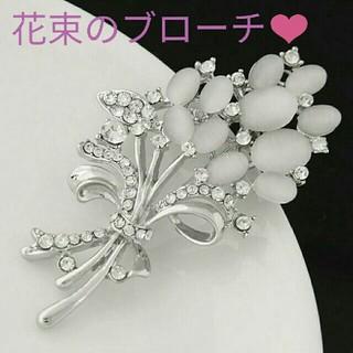 美しい花束のブローチです。(^-^) シルバー(スーツ)