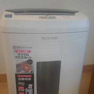 アイリスオーヤマ(アイリスオーヤマ)のアイリスオーヤマ     自動シュレッダー(オフィス用品一般)