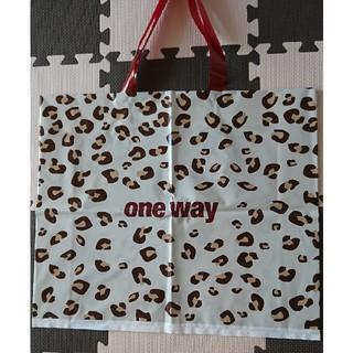 ワンウェイ(one*way)のone*way【ショップ袋】(ショップ袋)