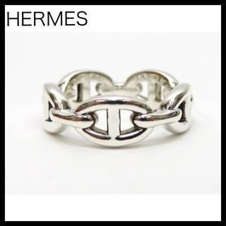 エルメス(Hermes)のHERMES エルメス シルバー925シェーヌダンクルリング 55サイズ(リング(指輪))