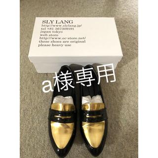 スライ(SLY)のスライ フラットシューズ ローファー(ローファー/革靴)
