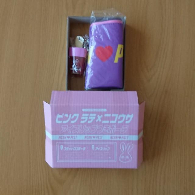 PINK-latte(ピンクラテ)のニコラ 付録 レディースのファッション小物(ポーチ)の商品写真