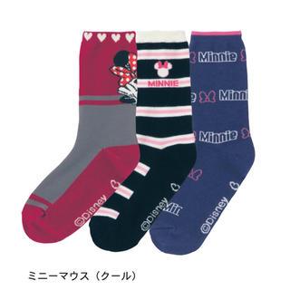 ベルメゾン - [新品未使用]ミニーマウス♡靴下3柄セット
