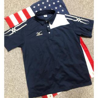 ミズノ(MIZUNO)のミズノ ポロシャツ トレーニングシャツ(ポロシャツ)