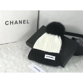 シャネル(CHANEL)のChanel シャネル ハット(ニット帽/ビーニー)