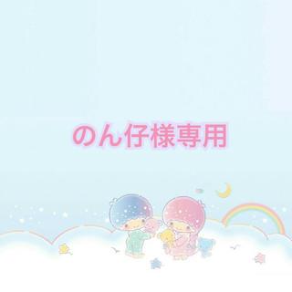 シュウエイシャ(集英社)のMyojo (ミョウジョウ) 2019年 12月号 Snow Man 表紙版(ニュース/総合)