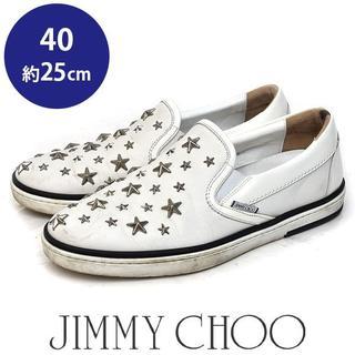 JIMMY CHOO - ジミーチュウ 星スタッズ メンズ スリッポン スニーカー 40(約25cm)