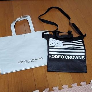 ロデオクラウンズ(RODEO CROWNS)のロデオクラウンズ ショップ袋 二枚(ショップ袋)