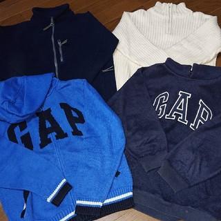 ギャップ(GAP)のGAP トップス150 4枚セット(ジャケット/上着)