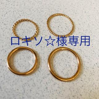 ゴールド リング(リング(指輪))