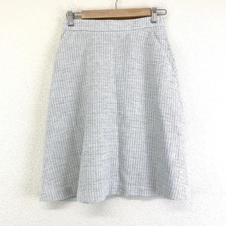 デミルクスビームス(Demi-Luxe BEAMS)の新品 未使用 デミルクス ビームス スカート フレア ツイード ひざ丈 グレー(ひざ丈スカート)