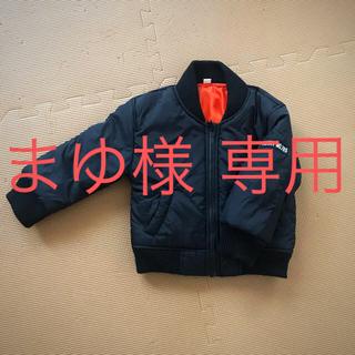 ニシマツヤ(西松屋)のMA1ジャケット(ジャケット/上着)