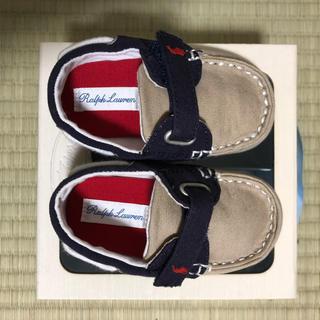 ポロラルフローレン(POLO RALPH LAUREN)のラルフローレン 10センチ 靴(スニーカー)