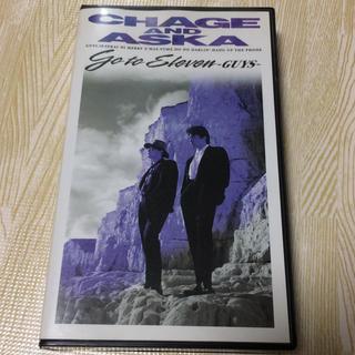 ポニー(PONY)のCHAGE &ASKA 「Go to Eleven 〜GUYS〜」(ポップス/ロック(邦楽))