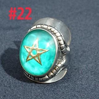 ブルースターリング#22(リング(指輪))