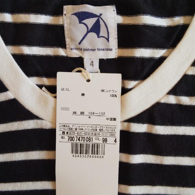 Arnold Palmer(アーノルドパーマー)のArnold Palmer ロングニット  メンズのトップス(ニット/セーター)の商品写真