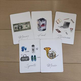ファミリア(familiar)のマールマール marlmarl 選びとりカード えらびとり カード(その他)