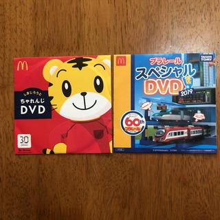 マクドナルド(マクドナルド)のハッピーセット プラレール  DVD しまじろう 新品 未開封(アニメ)