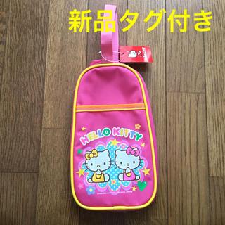 サンリオ(サンリオ)の新品タグ付き★ハローキティ シューズケース(シューズバッグ)