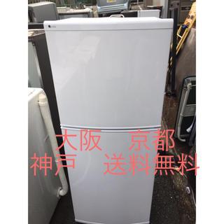 ユーイング ノンフロン冷凍冷蔵庫  UR-F140J  2017年製 (冷蔵庫)