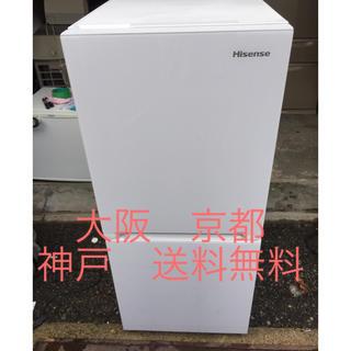 Hisense  2ドア冷凍冷蔵庫  HR-G13A-W  2017年製(冷蔵庫)