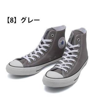 コンバース(CONVERSE)のconverse◯ALL STAR 100 グレー(スニーカー)