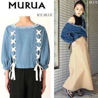 ムルーア(MURUA)のMURUA デニムジャケット(Gジャン/デニムジャケット)