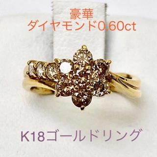 豪華ダイヤモンド0.60ct K18ゴールドリング(リング(指輪))