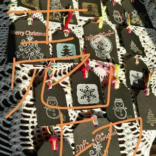 16セット クリスマスタグ ①(カード/レター/ラッピング)