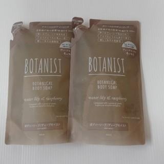 ボタニスト(BOTANIST)のボタニスト ボディーソープ 詰替 ディープモイスト 2個セット(ボディソープ / 石鹸)