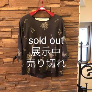 トップス  sold out ♪(カットソー(長袖/七分))