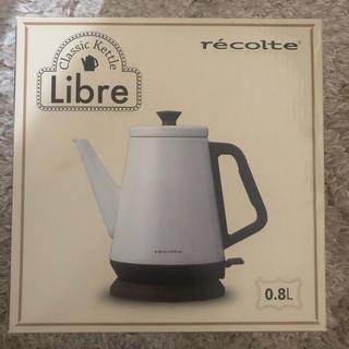 リーブル(Libre)のtomoco3様専用 レコルト クラシックケトル(電気ケトル)