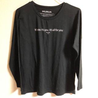 ムルーア(MURUA)のyukkii様専用、MURUA、長袖Tシャツ(Tシャツ(長袖/七分))