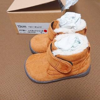 ムジルシリョウヒン(MUJI (無印良品))のハイカット  ブーツ  無印良品(ブーツ)
