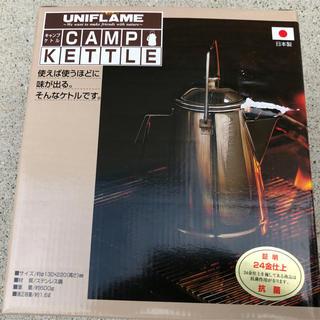 ユニフレーム(UNIFLAME)の超限定ユニフレーム   キャンプケトル 24金ゴールドカラー(調理器具)