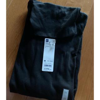 ジーユー(GU)のソフトコットンタートルT(Tシャツ(長袖/七分))