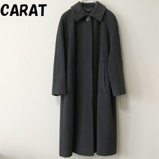 キャラット(Carat)の【人気】CARAT アンゴラステンカラーコート サイズ7AR 三陽商会(ロングコート)