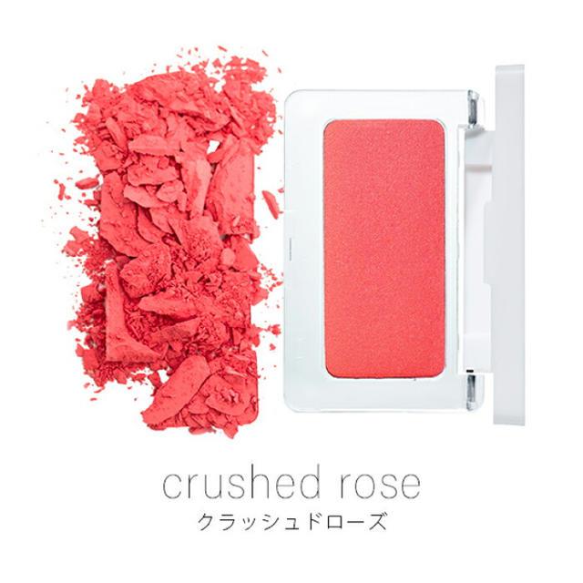 Cosme Kitchen(コスメキッチン)のrms beauty  プレスドブラッシュ クラッシュドローズ コスメ/美容のベースメイク/化粧品(チーク)の商品写真