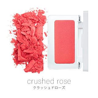 Cosme Kitchen - rms beauty  プレスドブラッシュ クラッシュドローズ