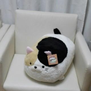 セガ(SEGA)のゆみちん様専用☆三毛猫デザインのごろ寝クッション(ぬいぐるみ)
