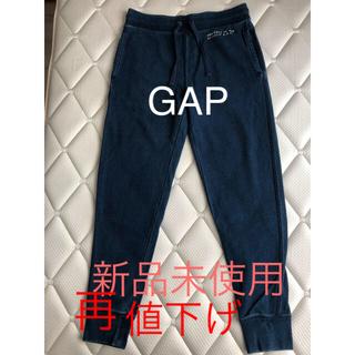 ギャップ(GAP)の【GAP】ロゴインディゴ ジョガーパンツ(フレンチテリー) メンズ Sサイズ(その他)