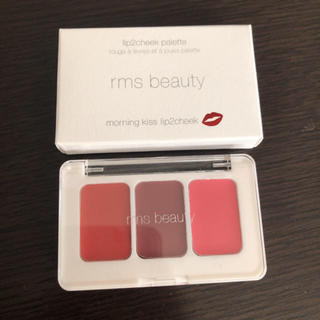 Cosme Kitchen - rms beauty リップチーク  モーニングキス チーク リップ
