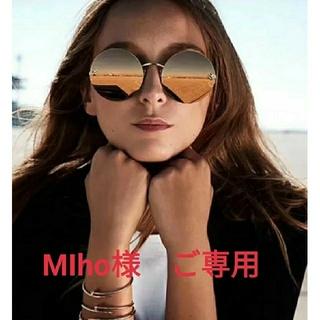 【Miho様 ご専用】ビス リング  石ありホワイトゴールド   14号(リング(指輪))