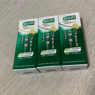 SUNSTAR - ガム 歯周プロケア 歯磨き粉