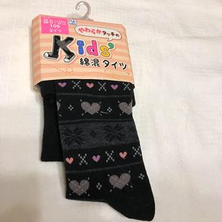 キッズタイツ105(靴下/タイツ)