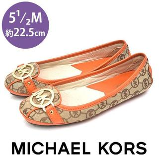 マイケルコース(Michael Kors)のマイケルコース ロゴ キャンバス フラットシューズ 5 1/2M(約22.5cm(ローファー/革靴)