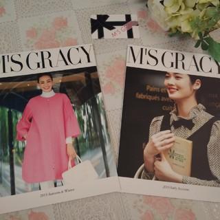 エムズグレイシー(M'S GRACY)の♡エムズグレイシー♡カタログ2冊&インスタアカウントカード付き♪♡(ファッション)