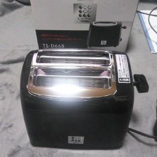 ポップアップトースター(調理機器)