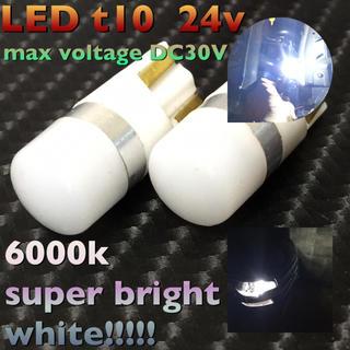 Led 6000k ホワイト T10 w5w Led Drl 12~24v   (トラック・バス用品)
